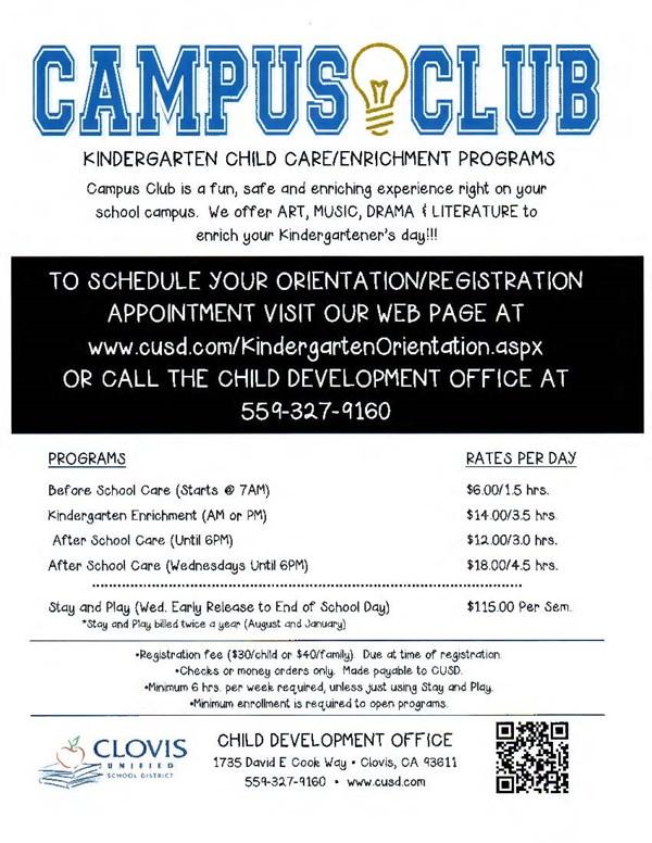 Campus Club Flyer